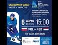 Видеообзор стартового матча на предолимпийском хоккейном турнире в Нур-Султане