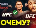 Интервью казахстанского менеджера UFC Саята Абдрахманова