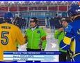 Видео полного матча Казахстан - Швеция в полуфинале чемпионата мира-2018 по бенди