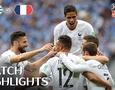 Видеообзор матча Уругвай - Франция в 1/4 финала ЧМ-2018 - 0:2