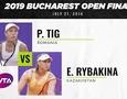 Как казахстанка Елена Рыбакина выиграла первый в карьере титул WTA
