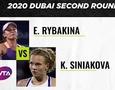 Как первая ракетка Казахстана вышла в 1/4 финала турнира WTA в ОАЭ